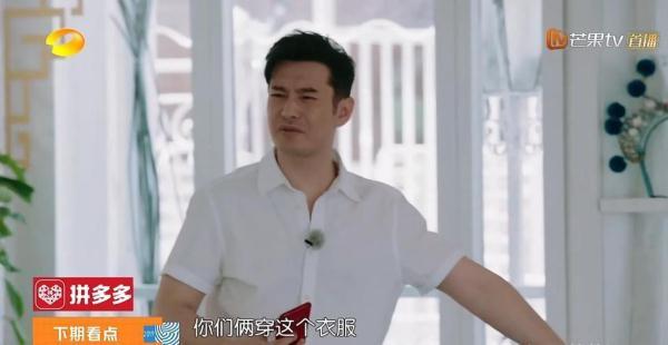 """杨紫王俊凯被逼拍""""婚纱照"""",两人太尴尬,全程一副不情愿"""
