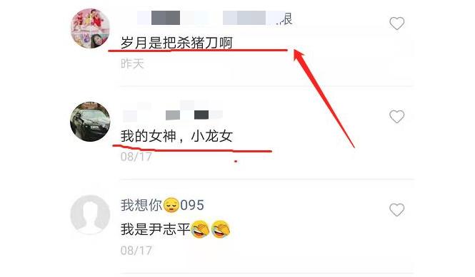 """不自律就自毁!刘亦菲发福,昔日小龙女变身""""乡村女企业家"""""""
