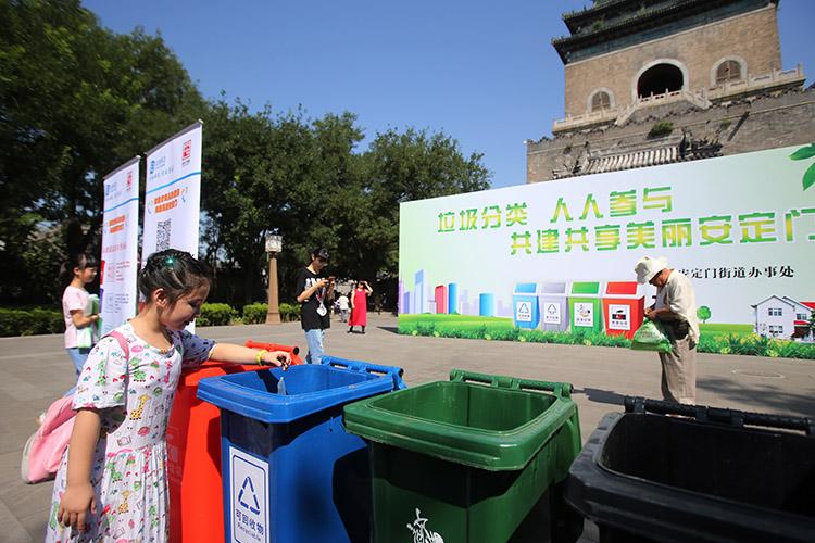 钟鼓楼下推广垃圾分类 全民参与共建安定社区