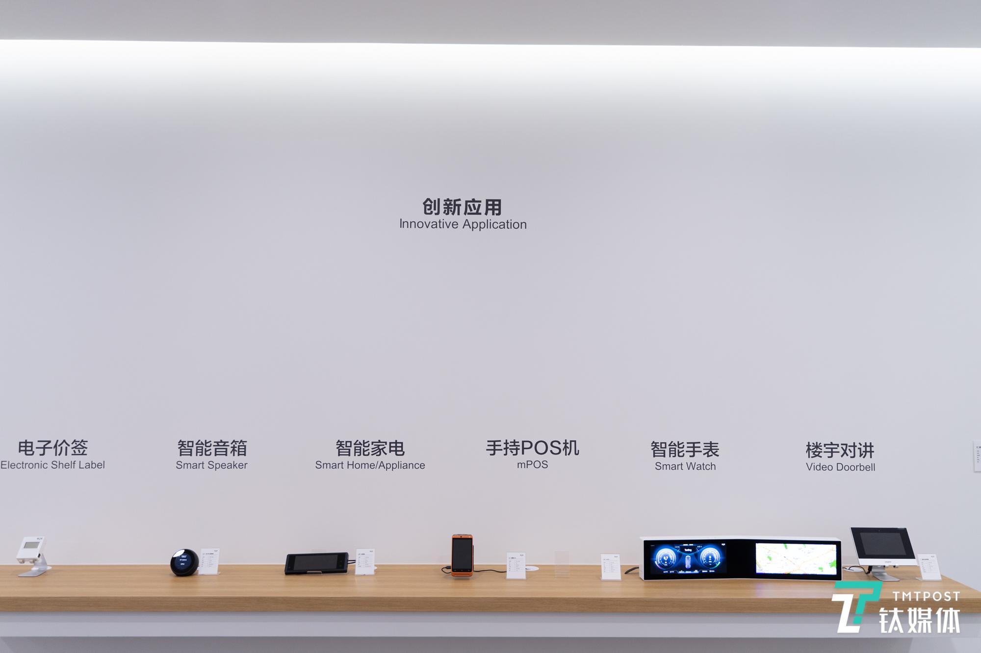 成都绵阳相继量投产AMOLED屏幕,京东方加速柔性显示布局