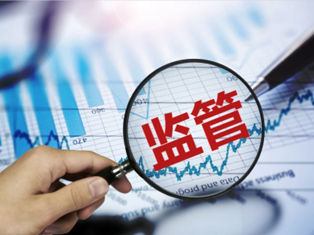 银保新政来了!佣金统一转账、保障型及长期型险种占比不低于20%_监管
