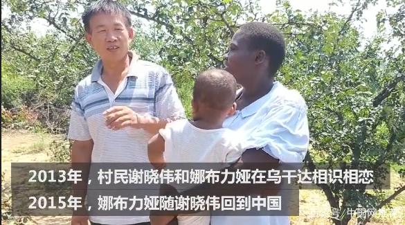 人生巅峰!洛阳41岁农民种20亩花椒,娶上90后洋媳妇生俩混血萌娃