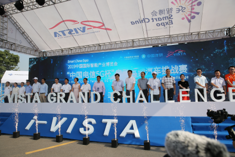 中国电信助力自动驾驶挑战赛 所有区域均实现5G覆盖
