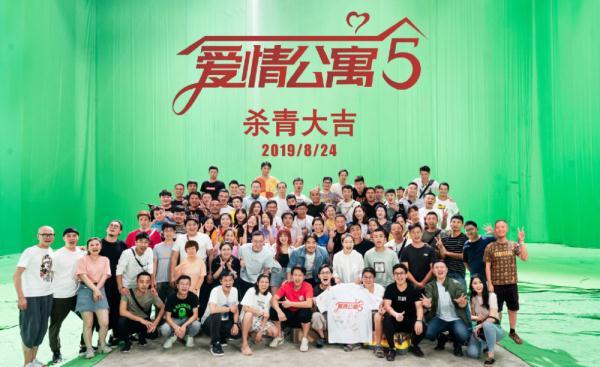 《爱情公寓5》晒杀青照定档2020 陈赫不再是主演_网友