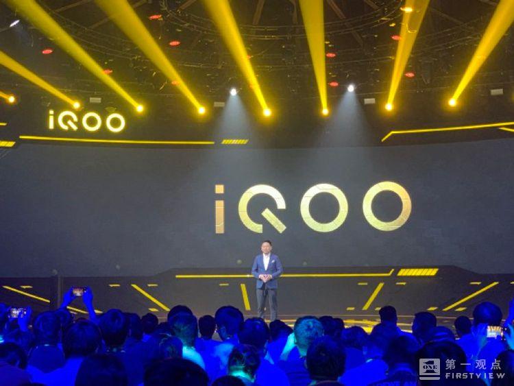 """5G手机价格战提前开打,vivo要在线上""""将军""""小米"""
