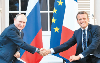"<b>邀请重返G7 俄为啥一口回绝法美""好意""?</b>"