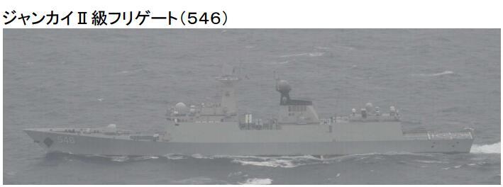 日本P-1巡逻机又偷拍中国军舰通过对马海峡_护卫舰