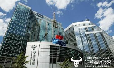 中国电信再度明确5G制式:与移动联通不同愿意坚持SA方向