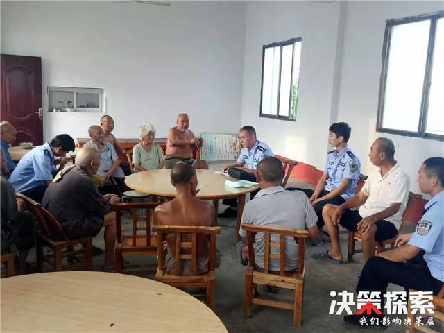 <b>邓州刘集开展敬老院消防安全检查 为老人创造平安居住环境</b>