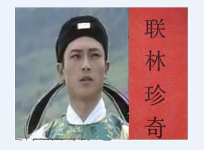 1991年海南影业拍了部电视剧,掀起全国对联热,解决春节难题