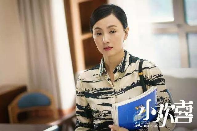 甜蜜爆表!徐峥朋友圈公开表白老婆:我是陶虹的私有财产
