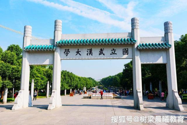 中国最美大学武大开学,不光学校美,新生也是才华与颜值并存!