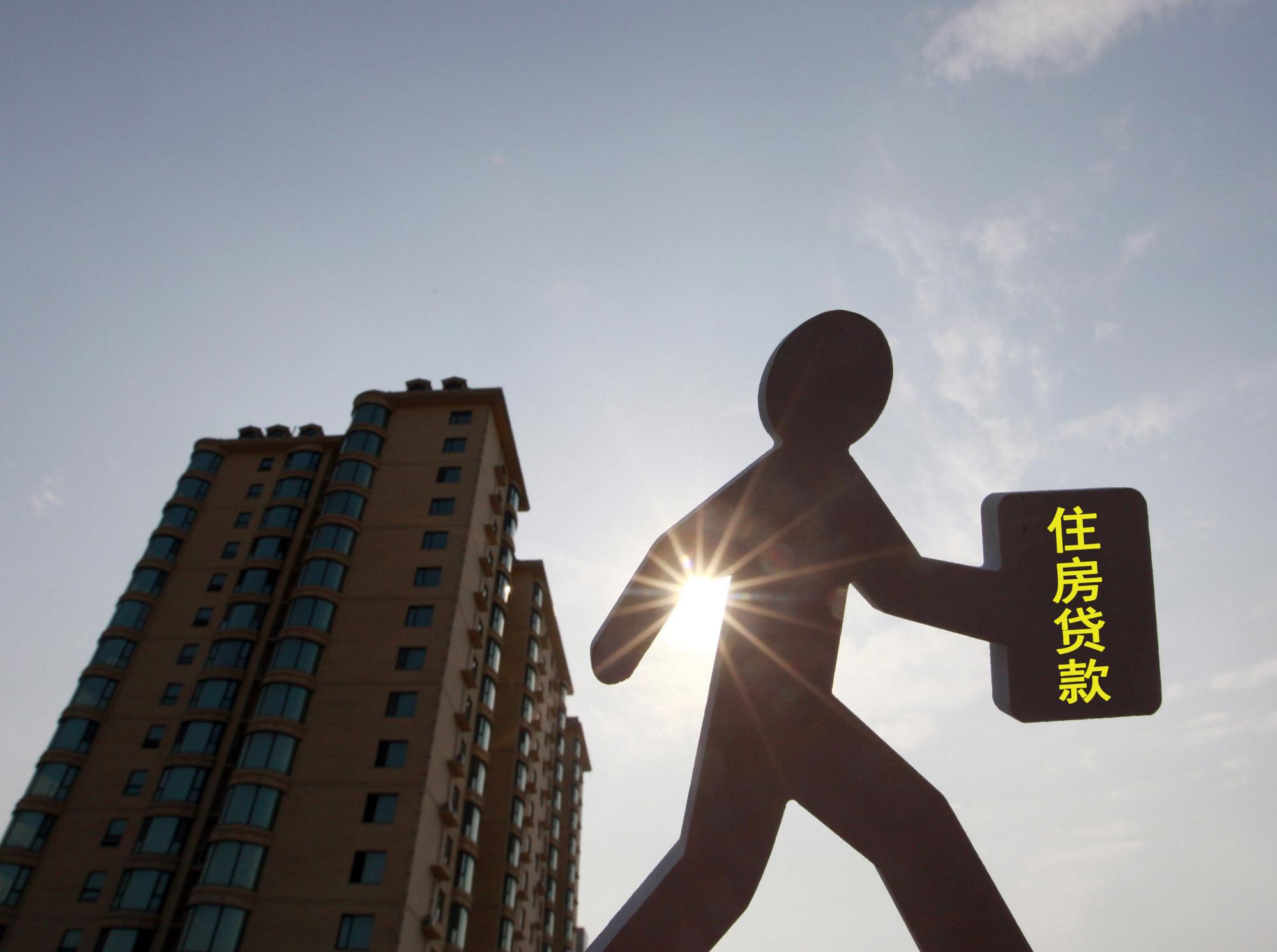 重磅!速看!中国楼市或将迎来重大变局!未来涨跌已经明朗