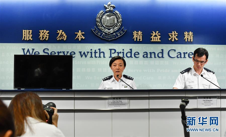 <b>香港警方呼吁市民遵守机场临时禁制令 切勿以身试法</b>