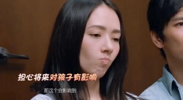 郭碧婷婚检出状况,原来不止有心脏病,难怪向佐都哭红了眼!