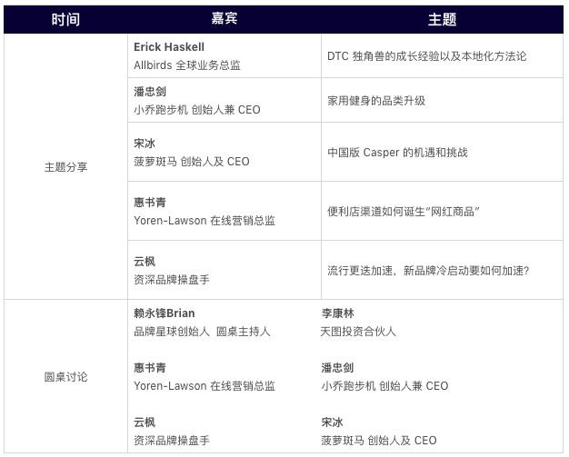 美国鞋业商人:美国制鞋业不可能与中国脱钩