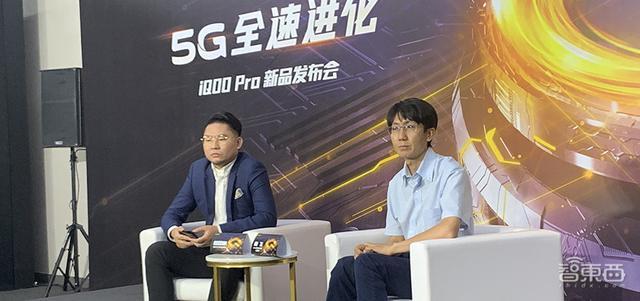 """对话vivo:5G推广要先有""""机""""后有蛋,iQOO Pro不是价格杀手"""