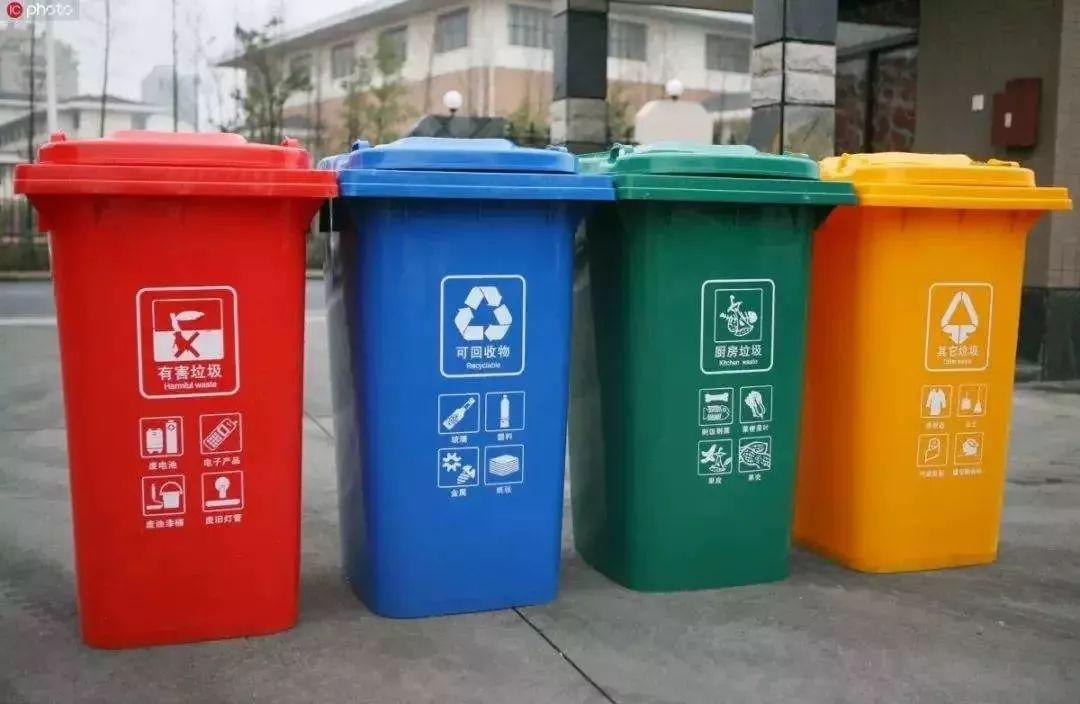 襄阳人准备好了吗?垃圾分类真的要来了,明年这些地方将实现全覆盖!