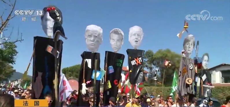 反七国集团峰会游行:世界需要替代方案