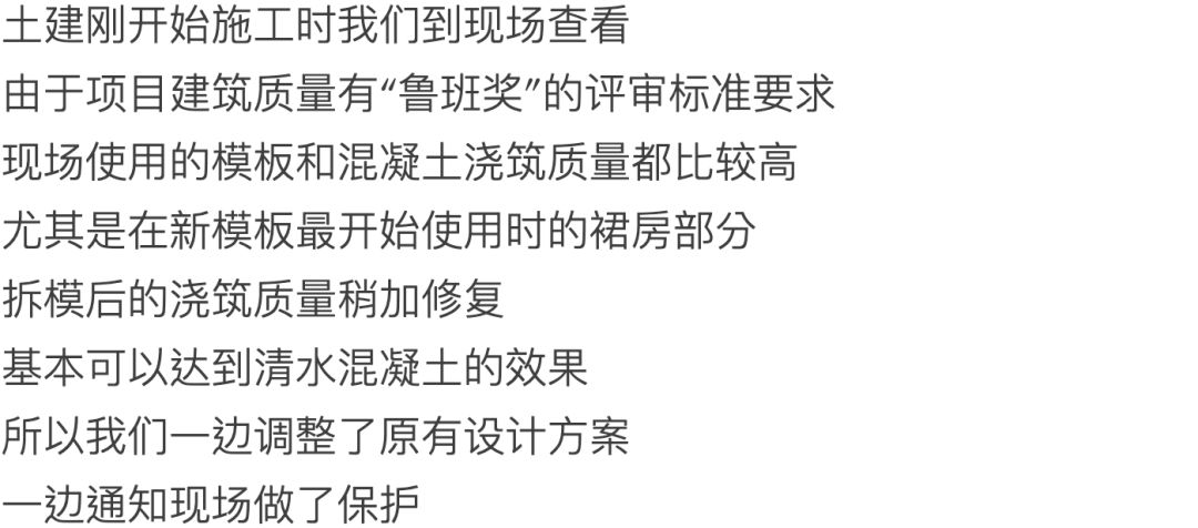 尊重与关怀 , 中国最具品质感的公民空间