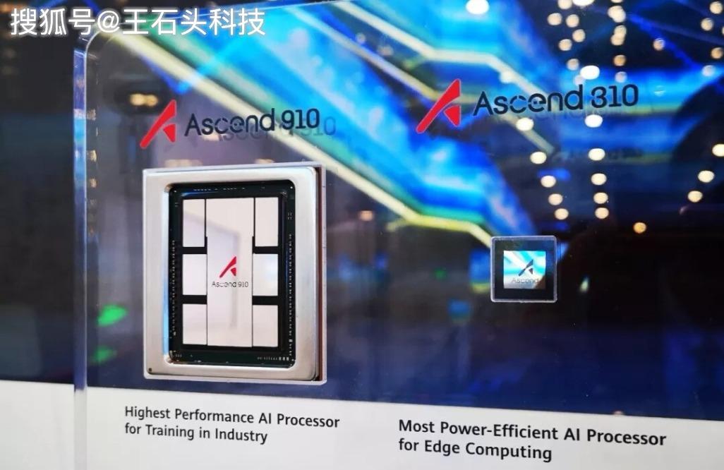 """昇腾910""""腾空而起"""",最强AI芯片问世,助力华为海思增长!"""