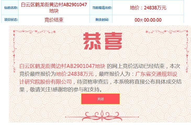 值得期待!白云广州设计之都今年还有3宗商服用地供应