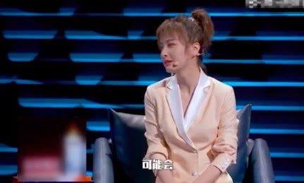 吴昕被曝与郑凯绯闻后首回应感情问题:结婚才会公布恋情