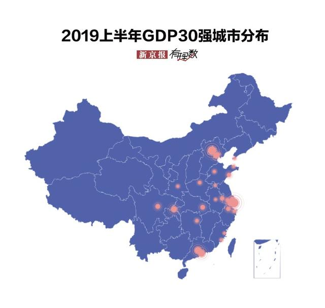 南平市乡镇gdp排名_最新 2017年中山24镇区GDP排名出炉 三乡排第几