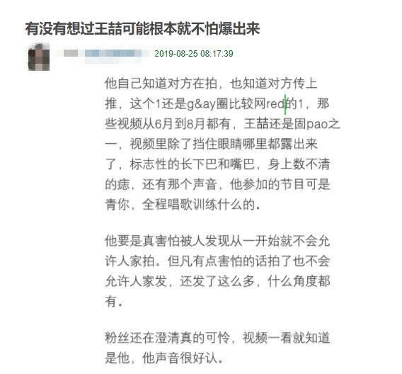 绥化烟草吧_王喆不俗视频工作勉强 王喆现身公证处澄清视频八颗痣是P的吗