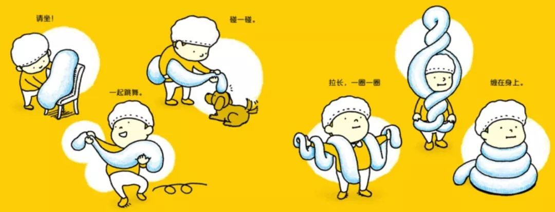 日本童书圈,出版界现状如何,吉竹伸介为何能脱颖而出?