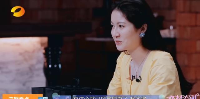 宋湲陆政羽是同门师兄妹!  宅男社区  第1张
