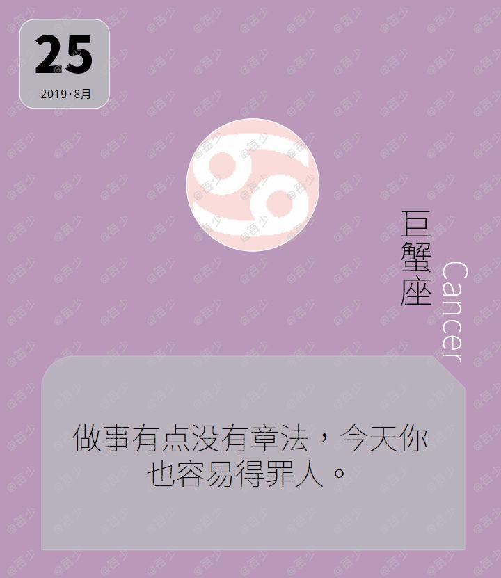 8月25日:不经意间的背叛 ikangji.com