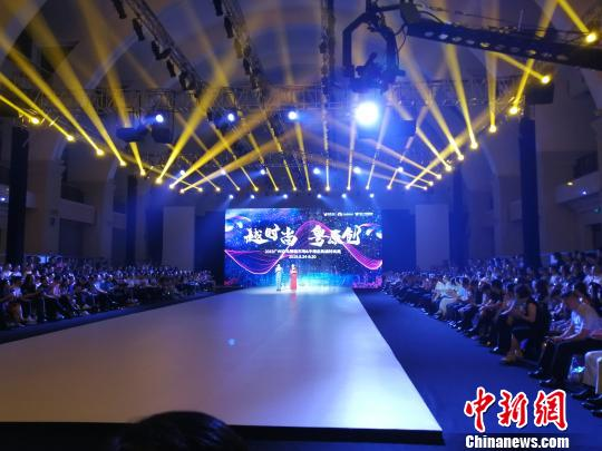 时尚专家顾问团集结广州 助力南派服装展新姿