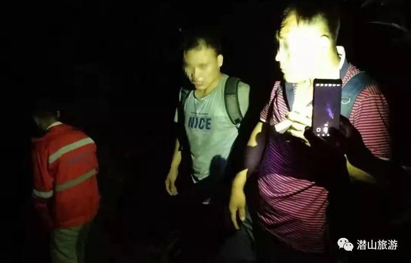 2名游客被困!天柱山景区深夜5小时紧急救援