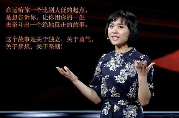 北大才女刘媛媛:从年级倒数到排名第一,谁的青春不叛逆?