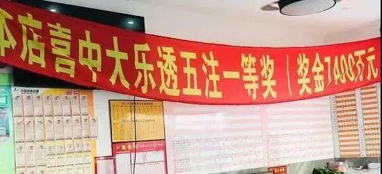 上海彩民喜提5400万!选号秘诀竟是这个