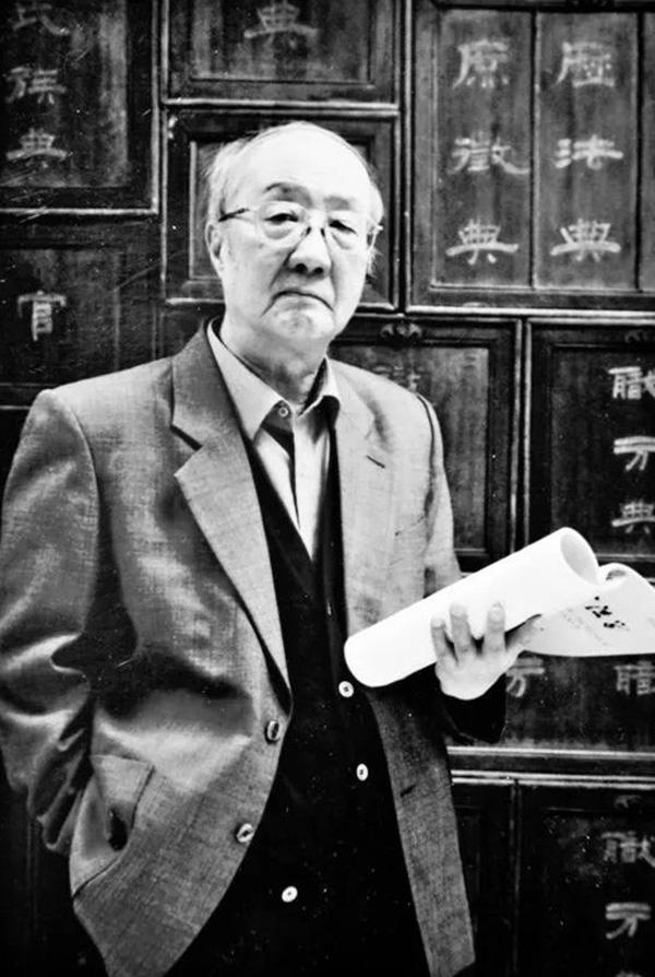 90岁中国社会科学院荣誉学部委员、著名法学家高恒逝世