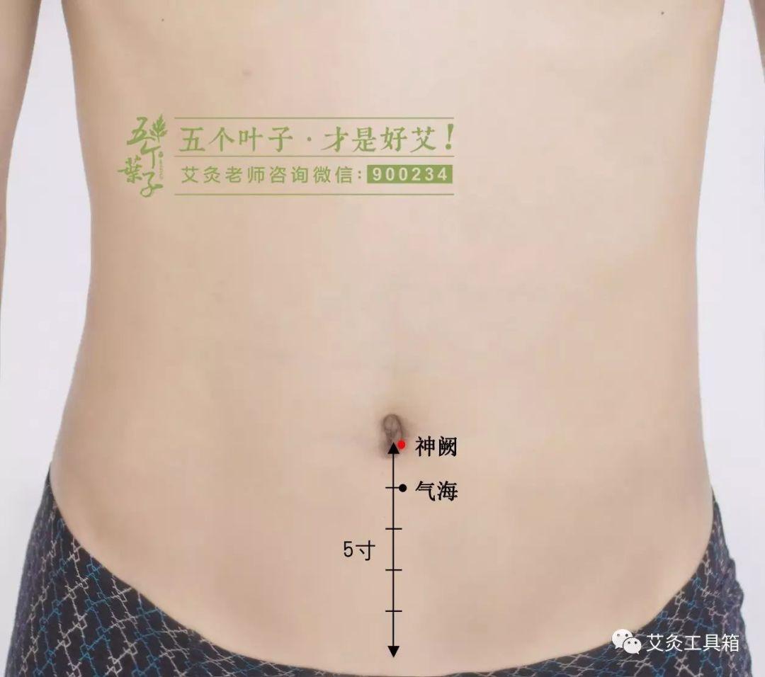 长期艾灸的害处 【注意】长期艾灸会有这几个害处