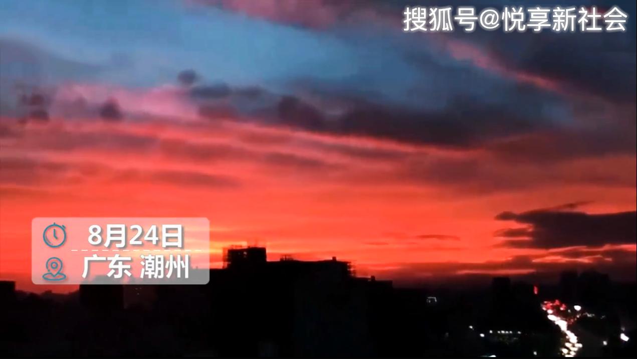 """台风""""白鹿""""登陆广州前夕,潮州天空展现出独特美:简直像人间仙境!"""