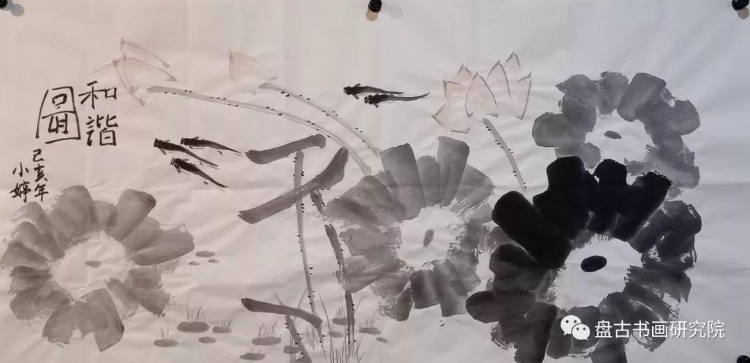晓照教国画 四尺写意荷花的画法