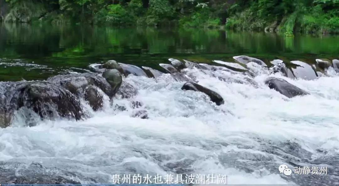 三j牅c.�g*9x_山水相依,贵州的水 也兼具波澜壮阔与清丽涓秀之美.
