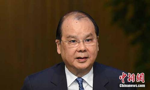 <b>香港政务司司长:学校绝不是表达政治主张的地方</b>