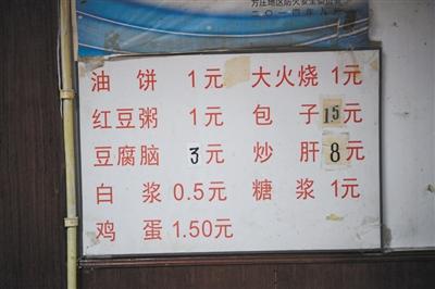 """方庄国营老饭馆燕龙餐厅今天""""退休"""""""