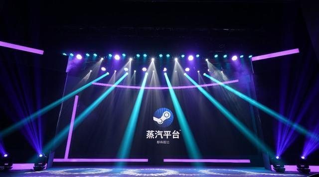 从上海举办Ti9,到蒸汽平台官宣,Steam玩家应该感谢完美?