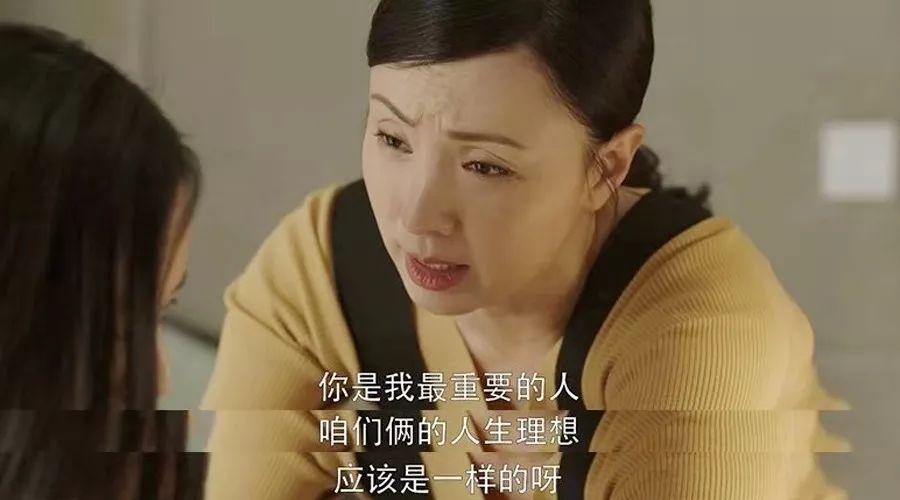 女儿远嫁,父亲跳楼自杀:中国式家庭里,没有一个人能好好活着
