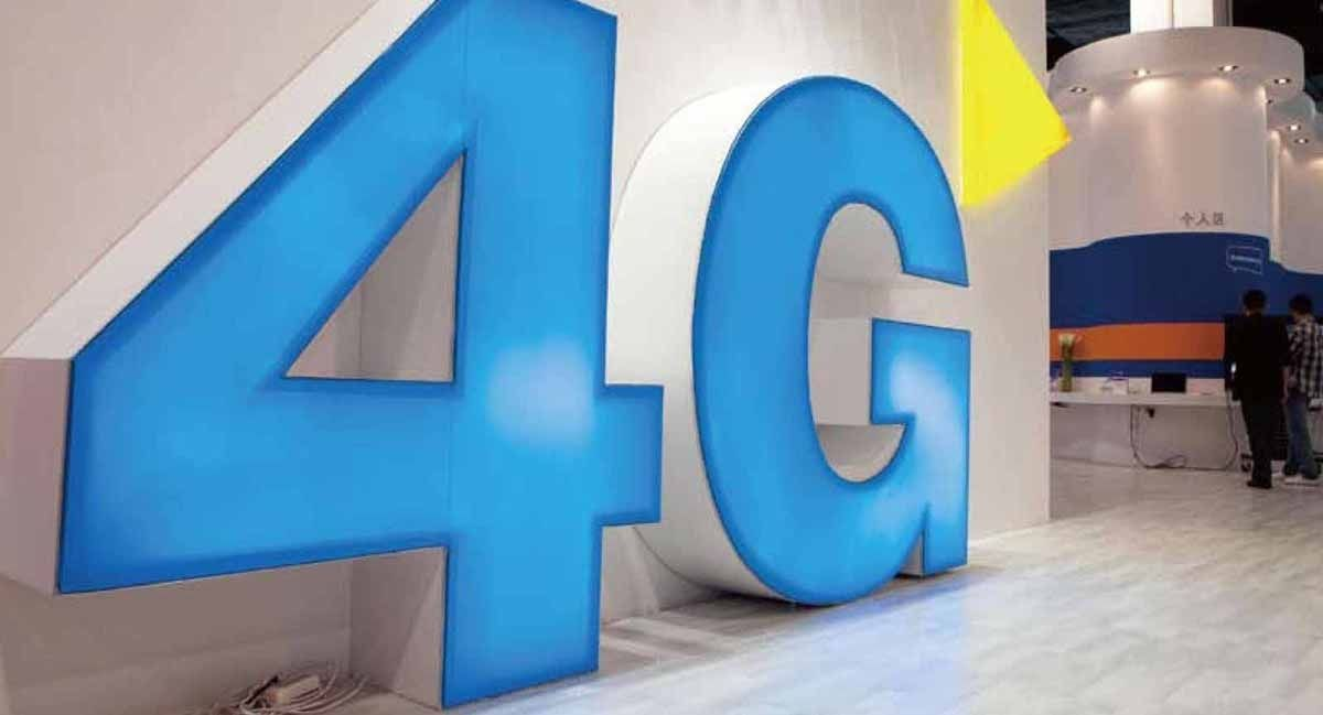 数据显示 三大年夜运营商4G网速都有进步