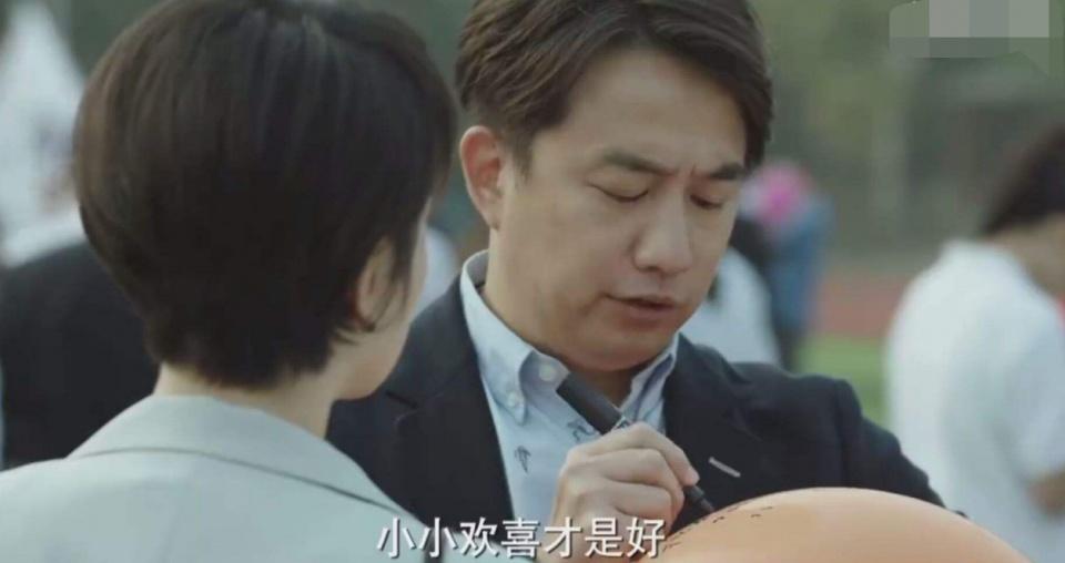 《小欢乐》里黄磊编剧出色,演技在线,为啥还有不雅众看他就出戏?