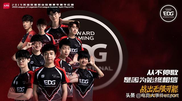 EDG失利后其他赛区网友怎么看?韩国网友:羊驼+明凯才是最好的