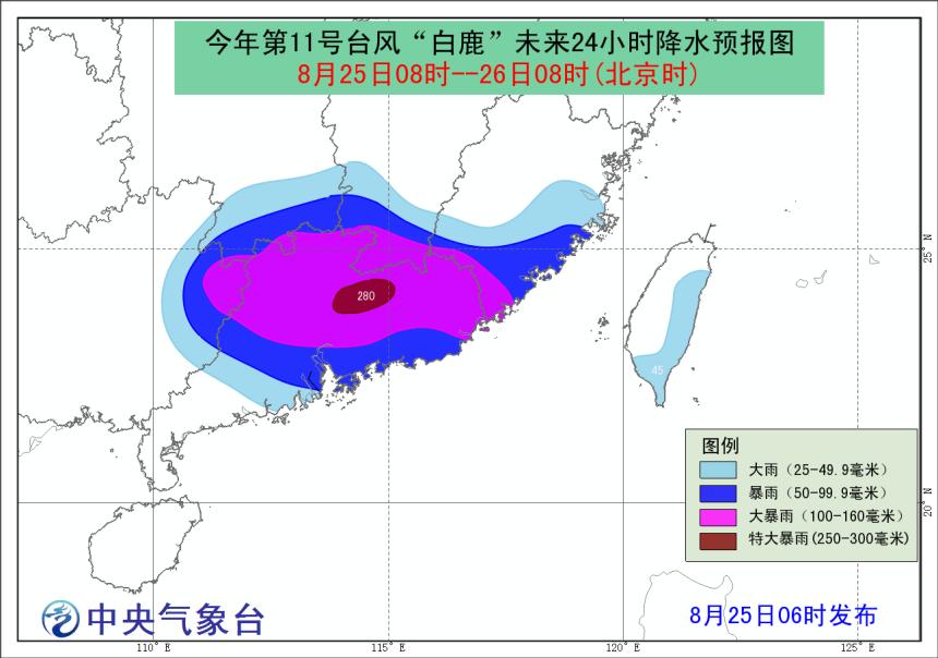 台风预警持续发布:福建、广东等地有大到暴雨