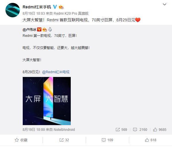Redmi新机未发布就人气爆棚,三个全球第一,6400万只是个中之一